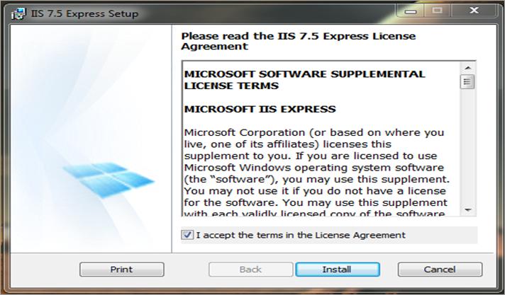 iis 7.5 express