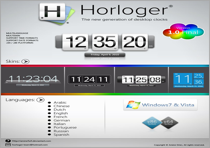 Download horloger_v1_0_final_by_amine5a5-d3eopn7